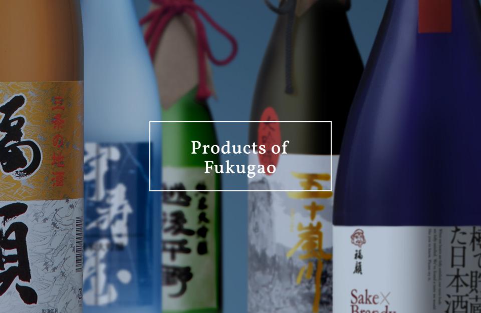 Products of Fukugao