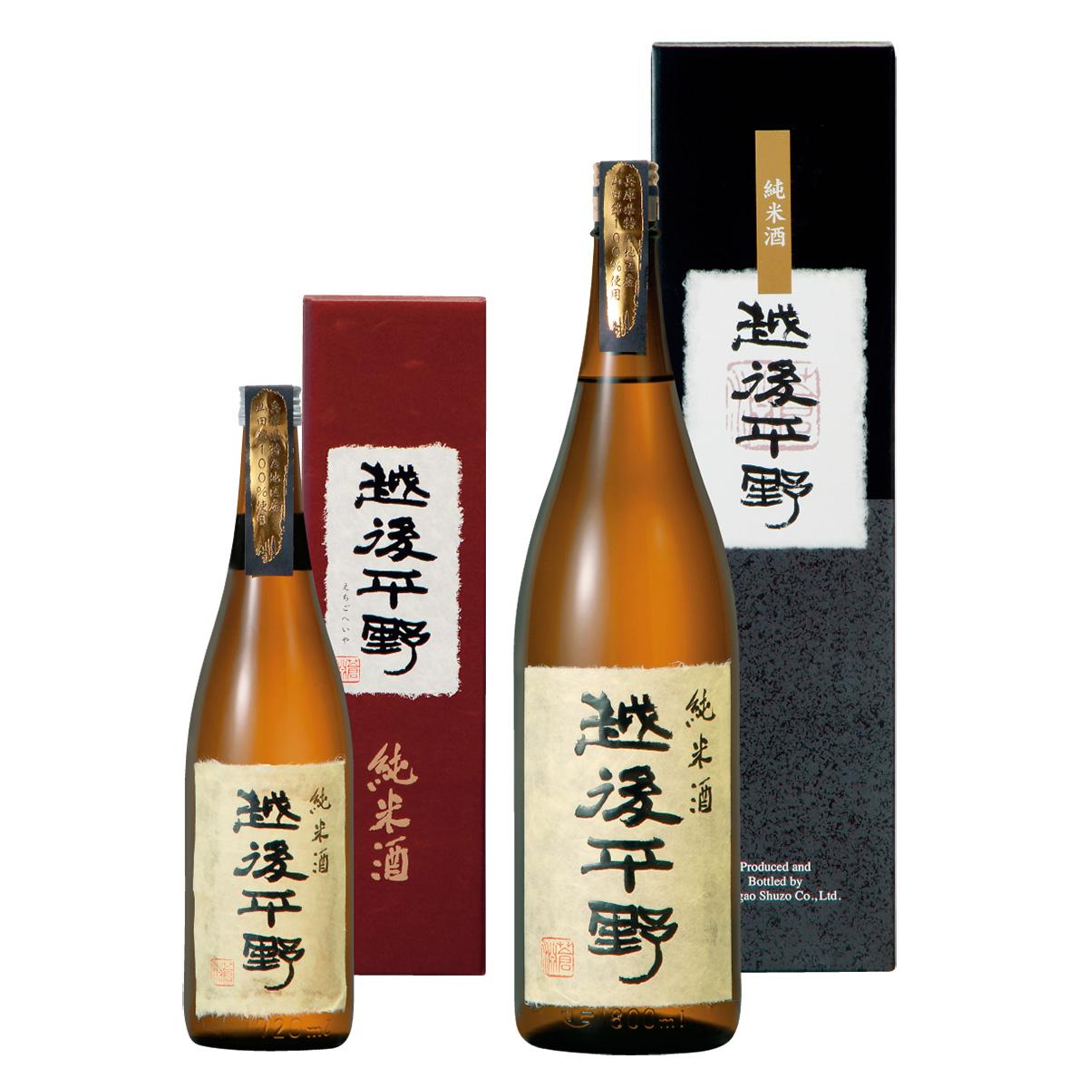 純米酒 越後平野