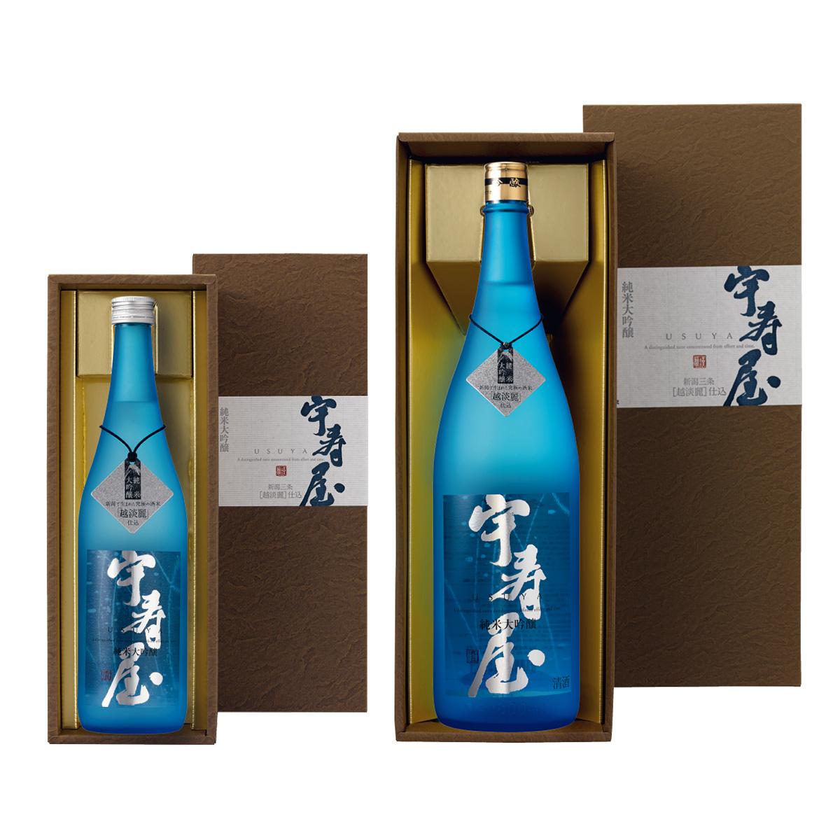 純米大吟醸酒 宇寿屋