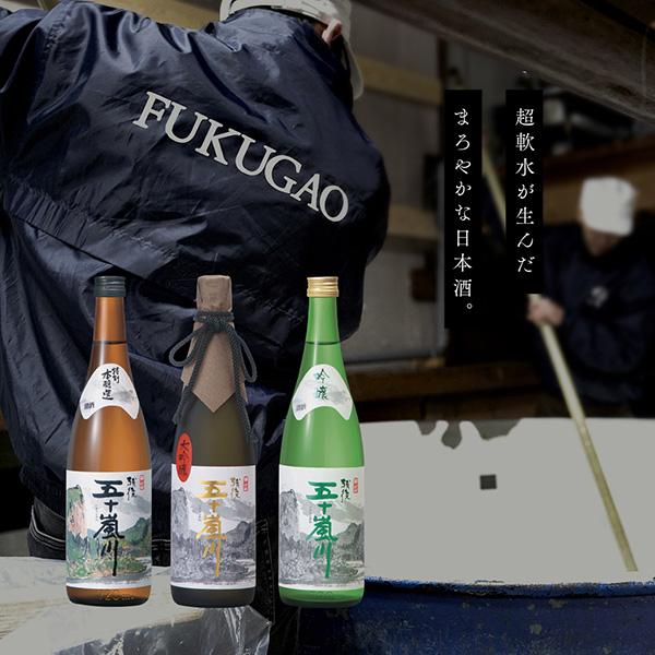 超軟水が生んだまろやかな日本酒。